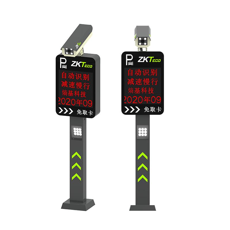 DG-CP01车牌识别一体机