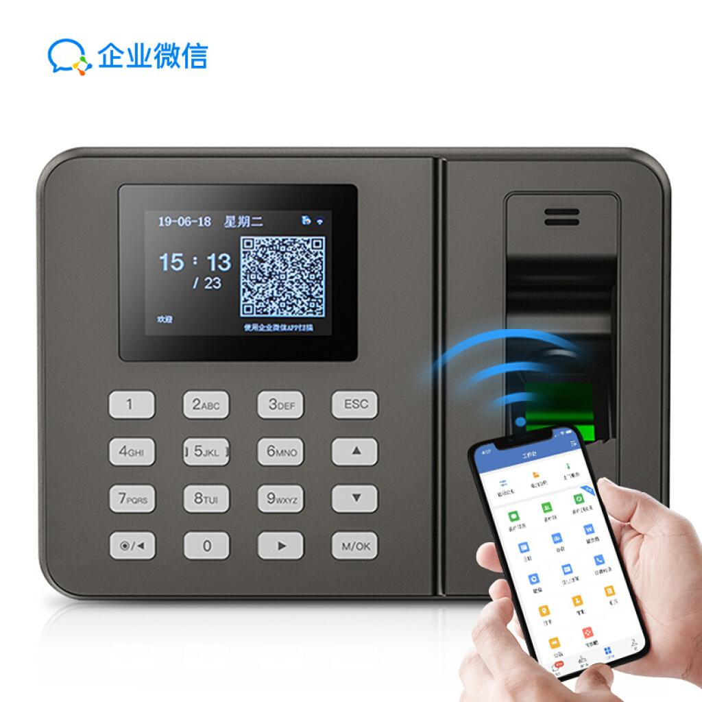 ZKTEco/熵基科技WX3960企业微信考勤机