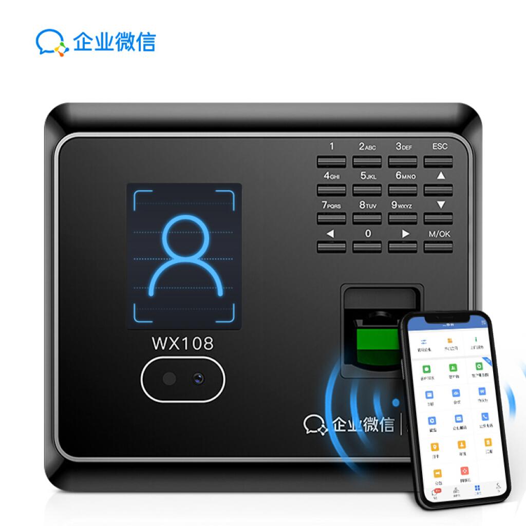 ZKTeco/熵基科技WX108企业微信考勤机